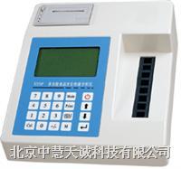 牛奶蛋白质快速分析仪型号:ZH-XYSP108N ZH-XYSP108N