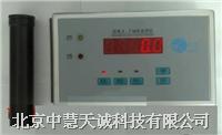 核辐射区域在线检测仪/主机+探头 探头 型号:ZH1-9010 ZH1-9010