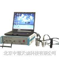 ZHUTA-2000A型非金属超声波检测仪  ZHUTA-2000A