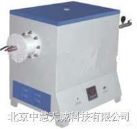 管式电阻炉1300°C 型号:ZH-GS13 ZH-GS13
