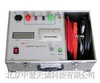 回路电阻测试仪 0-1999μΩ/0.1μΩ 型号:ZH/HLY-III ZH/HLY-III