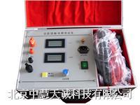 ZH/HLY-III型回路电阻测试仪 0-1999μΩ/0.1μΩ ZH/HLY-III