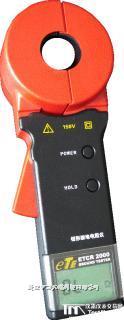 ZHETCR2000钳形接地电阻仪 长钳口 ZHETCR2000
