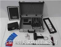 VR5000超深度地下金属探测仪 型号:ZH-VR5000 ZH-VR5000