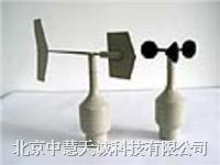 风速风向传感器 型号:ZHFC-1 ZHFC-1