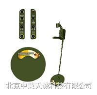 地下金属探测器6米型号:ZHT2-TS352 ZHT2-TS352