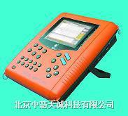 ZH/NM-4B非金属超声检测分析仪 ZH/NM-4B