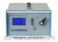 ZHJNYQ-O-12型氧量分析仪 ZHJNYQ-O-12