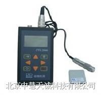 便携式涂覆层测厚仪型号:ZH/G2000 ZH/G2000