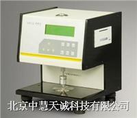 塑料薄膜/薄片自动高精度测厚仪型号:ZH-CHY-C2 ZH-CHY-C2