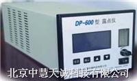 露点仪 型号:ZHDP-600 ZHDP-600