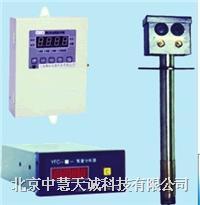 ZH27-02型氧化锆分析仪 ZH27-02