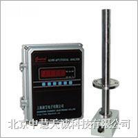 在线氧化锆氧分析仪 一台记录仪+3个探头 型号:ZH8-4100 ZH8-4100