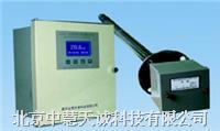 在线氧气分析仪 氧化锆原理,600度以下 型号:ZHC5-300 ZHC5-300