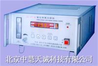 ZHZO401/402型 氧化锆氧分析仪 ZHZO401/402