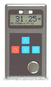 超声波测厚仪型号: ZH/DC2000B ZH/DC2000B