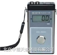 超声波测厚仪型号:ZH/DM2000 ZH/DM2000
