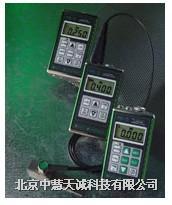 ZH/MX3型超声波测厚仪 ZH/MX3