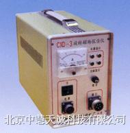 ZH/CXD-3型旋转磁场探伤仪 ZH/CXD-3