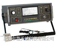 不解体探伤仪型号:ZHK-ST9518 ZHK-ST9518