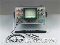 ZH/CTS-23Aplus型超声探伤仪 ZH/CTS-23Aplus