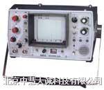 ZH/MW37-CTS-23A型金属探伤仪 ZH/MW37-CTS-23A