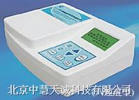 六通道液晶型残留农药测定仪 型号:ZHF2000