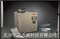 半自动纤维分析仪 型号:ZH-ANKOM A200i ZH-ANKOM A200i