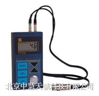 ZH/TT100型超声波测厚仪 ZH/TT100