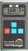 ZH/DC-1000B型超声波测厚仪 ZH/DC-1000B