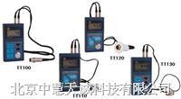 手持式超声波测厚仪优势型号:ZH1-TT130 ZH1-TT130