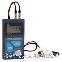 超声波测厚仪型号:ZH1-TT120 ZH1-TT120
