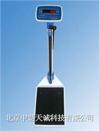 ZH/SH-8007型身高体重秤 ZH/SH-8007
