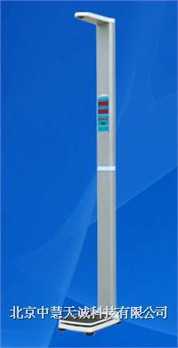 超声波电脑身高体重秤型号: ZH/HGM200 ZH/HGM200