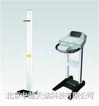 身高体重测量仪型号:ZH/HTC/ST300 ZH/HTC/ST300