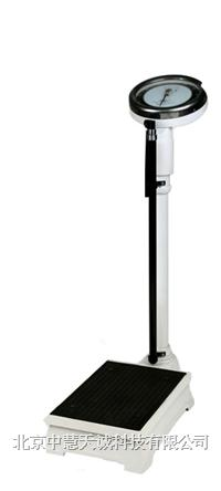 身高体重秤型号:ZH/TZ-120/150 ZH/TZ-120/150