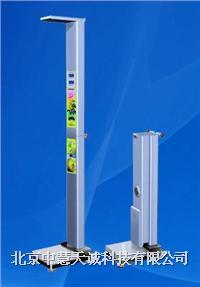 ZH12/HGM13-2型身高体重测量仪 ZH12/HGM13-2