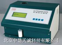 ZHUL40AC型牛奶分析仪  ZHUL40AC