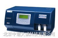 牛奶分析仪 11项 型号:ZH-UL40BC ZH-UL40BC