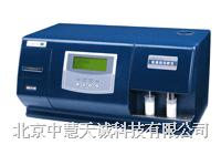 牛奶分析儀 11項 型號:ZH-UL40BC