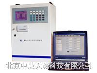 全自动红外测油仪 型号:ZHKR-1 ZHKR-1