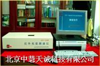 红外光度测油仪 型号:ZHJKY1 ZHJKY1