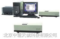 ZHJDS-106U型红外分光测油仪 ZHJDS-106U