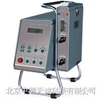 ZHOCMA-220型油份浓度分析仪/测油仪 ZHOCMA-220