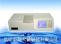 红外测油仪 型号:ZHF20002-II