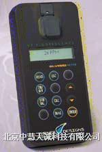 便携式快速测油仪/手持式快速水中油分析仪 型号:ZHTD500D