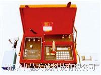 便携式瓦斯抽放多参数测定仪 型号:ZHWYSB ZHWYSB