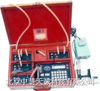 ZHWYSB型便携式瓦斯抽放多参数测定仪  ZHWYSB