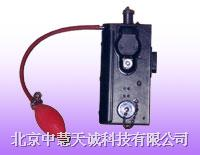 光干涉式瓦斯检定仪/甲烷检测仪/CH4检测仪 型号:ZHJWG—X ZHJWG—X