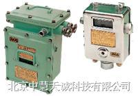 瓦斯断电仪 型号:ZHKHJ1 ZHKHJ1